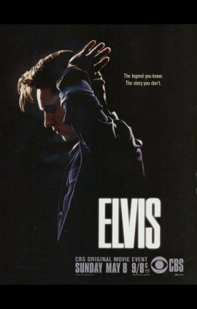 elvis-movie-poster-2005-1020261604
